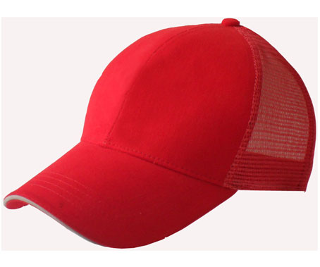 39688f44223 Plain Caps Manufacturers